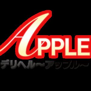 長崎デリヘル Apple(アップル) ロゴ